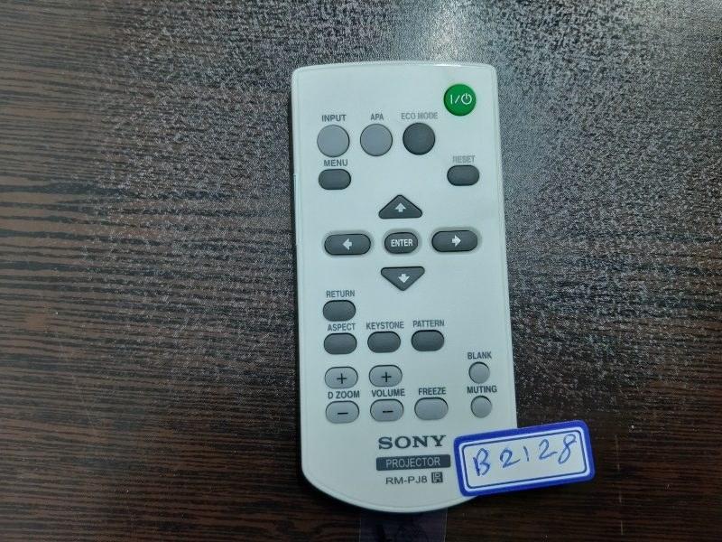 تصویر ریموت کنترل ویدئو پروژکتور سونی RM-PJ4