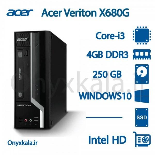 تصویر کامپیوتر دسکتاپ ایسر مدل Acer Veriton X680G با پردازنده i3