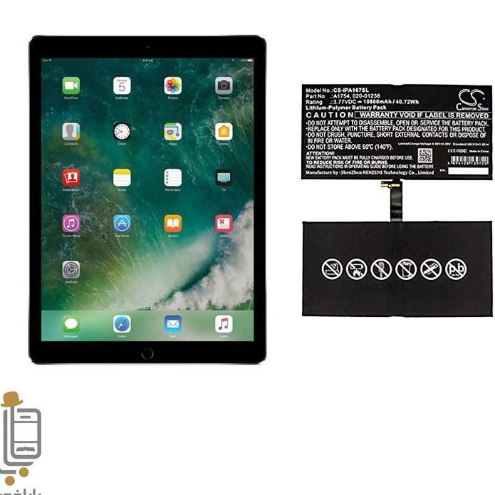 تصویر باتری اورجینال Apple iPad Pro 12.9 , 2017