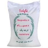 تصویر برنج صدری دمسیاه 10 کیلویی درجه یک
