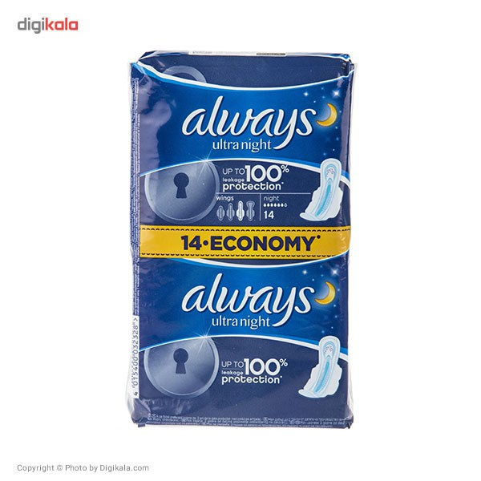 img پک نوار بهداشتي شب الويز مدل Ultra Night سايز بزرگ 14 عددي Always Ultra Night Sanitary Pad Packs 14pcs