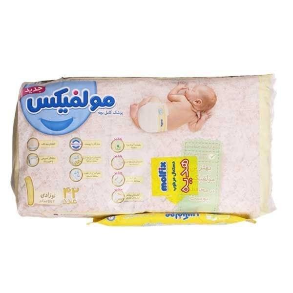 برای نوزادان 2 تا 5 کیلوگرم/   (پوشک سایز 1 +دستمال مرطوب) molfix مولفیکس (42 تا)