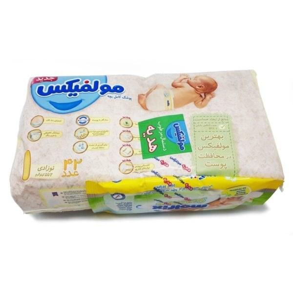 پوشک مولفیکس سایز ۱ نوزادی(۴۲ عددی) به همراه دستمال مرطوب هدیه