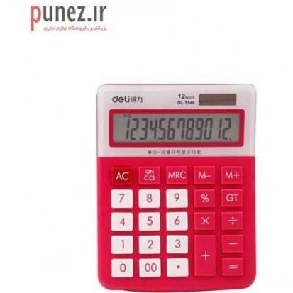 ماشین حساب دلی 12 رقم مدل 1546  کد 25