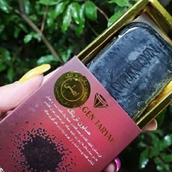 تصویر صابون تریاک نگین  Negen taryak soap