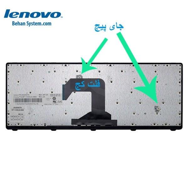 عکس کیبورد لپ تاپ لنوو IdeaPad مدل S310 Lenovo IdeaPad S310 Laptop Keyboard کیبورد-لپ-تاپ-لنوو-ideapad-مدل-s310