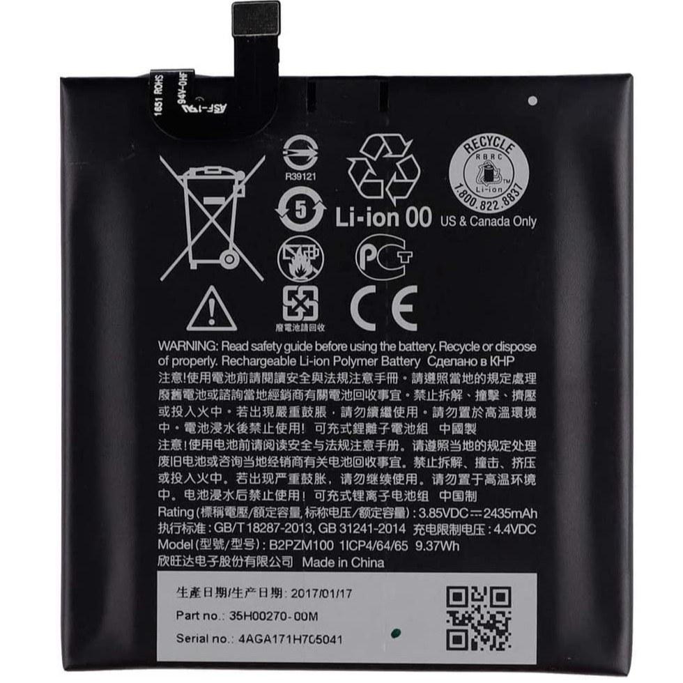 main images باتری اصلی گوشی اچ تی سی یوپلی HTC U PLAY B2PZM100
