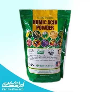 کود ارگانیک اسید هیومیک پودری 60% آمریکایی