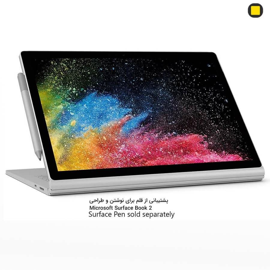 لپتاپ مایکروسافت سرفیس بوک Microsoft Surface Book 2