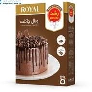 تصویر پودر کیک رویال چاکلت رشد مقدار 580 گرم