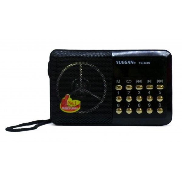 رادیو اسپیکر YUEGAN مدل YG-033U |