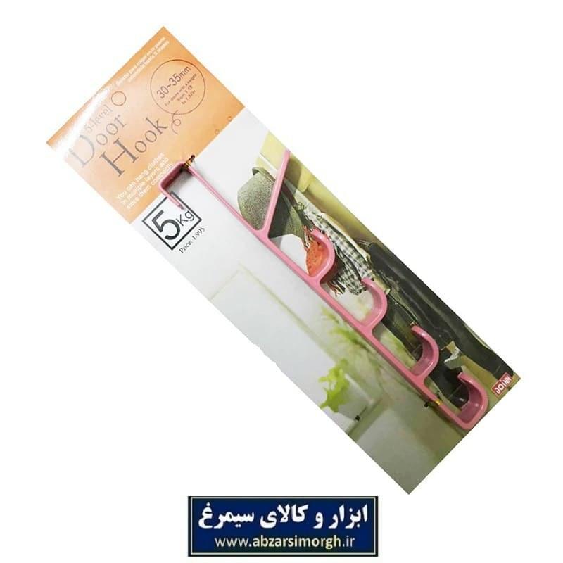 تصویر رخت آویز پشت دری عمودی پلاستیکی HCL-003