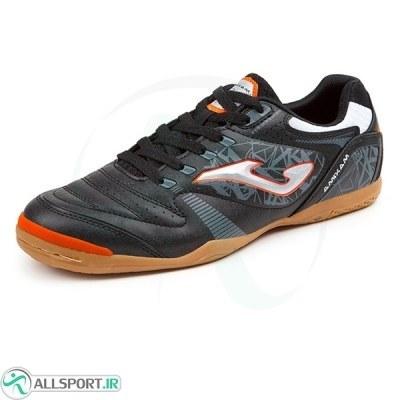 کفش فوتسال جوما ماکسیما Joma Maxima 801
