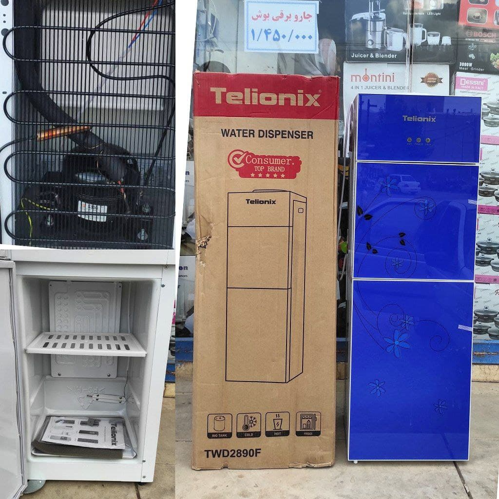 تصویر آب سرد کن ایستاده یخچال دار Telionix