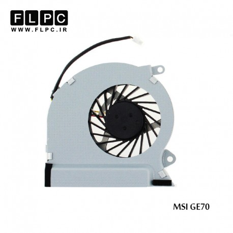 تصویر فن لپ تاپ ام اس آی MSI GE70 Laptop CPU Fan