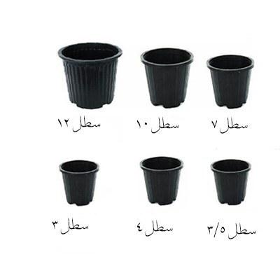 تصویر گلدان مشکی سطلی