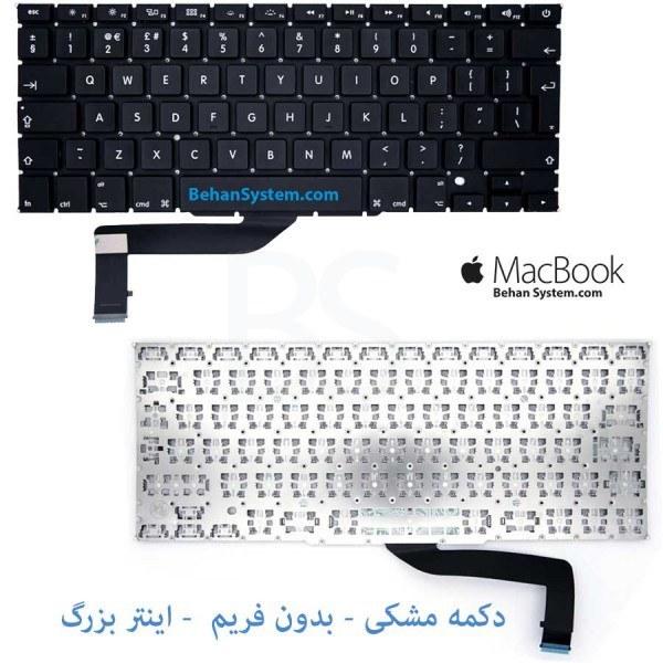 """تصویر کیبورد مک بوک پرو A1398 پانزده اینچی مدل MC976 مناسب برای """"15 MacBook Pro Retina A1398 تولید سال های (2013-2014-2015)"""