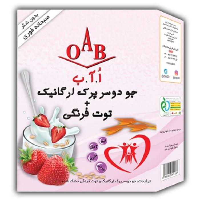تصویر صبحانه ارگانیک جو دوسر پرک و توت فرنگی OAB