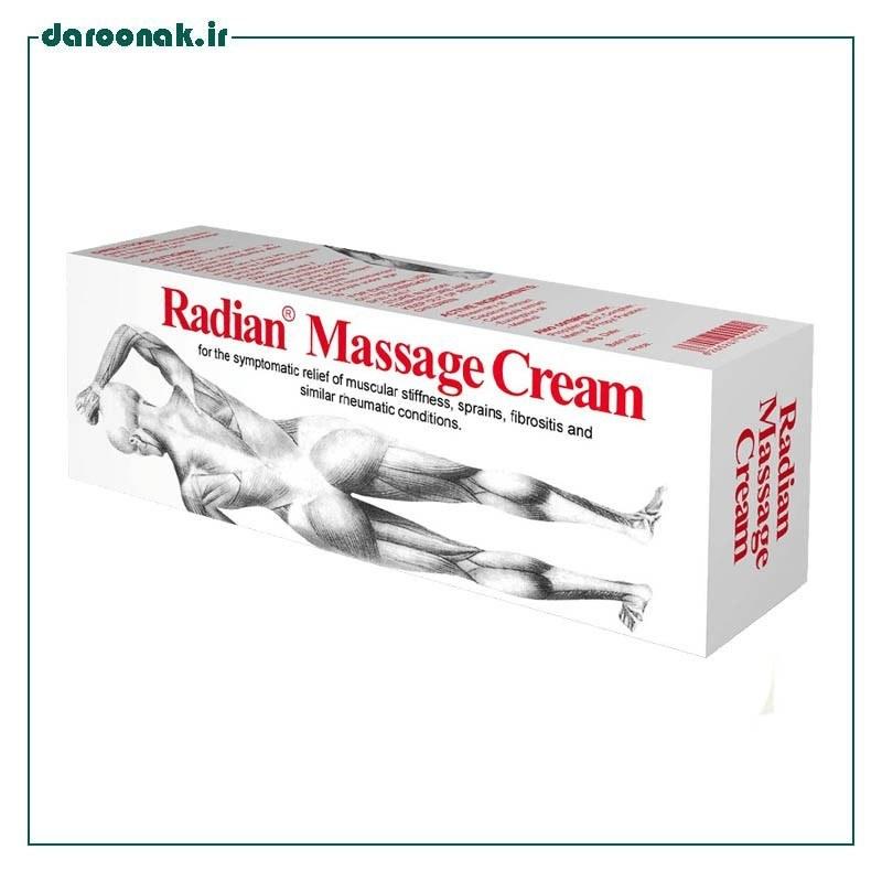 تصویر کرم ماساژ رادیان 100 میلی لیتر Radian Massage Cream 100 Ml