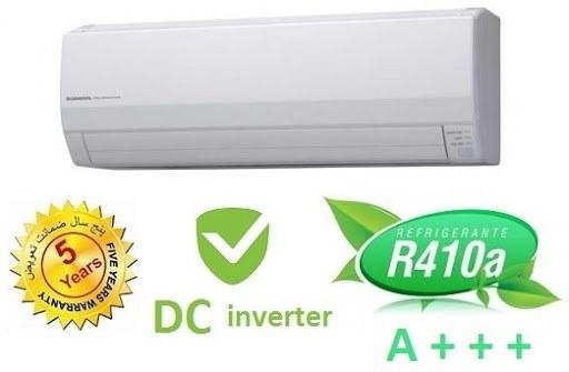 تصویر کولر گازی اسپلیت اجنرال مدل ASGS24LFCA Inverter Air Conditioner ASGS24LFCA