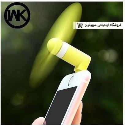 پنکه سیار اورجینال WK WT-F3  Lightning / USB 2 | Original WK Design Mobile Phone Mini Fan For Lightning Apple /Micro USB WT-F3