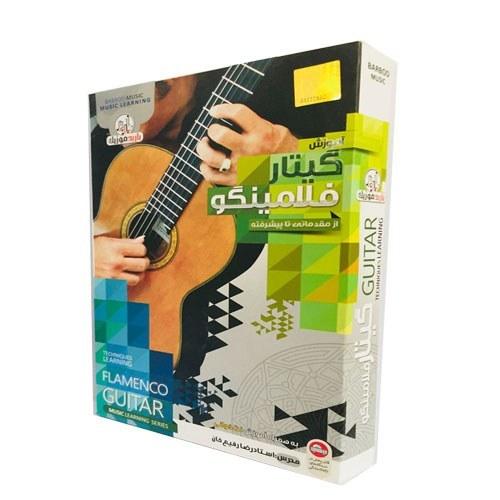 آموزش گیتار فلامنکو مقدماتی تا پیشرفته تصویری  