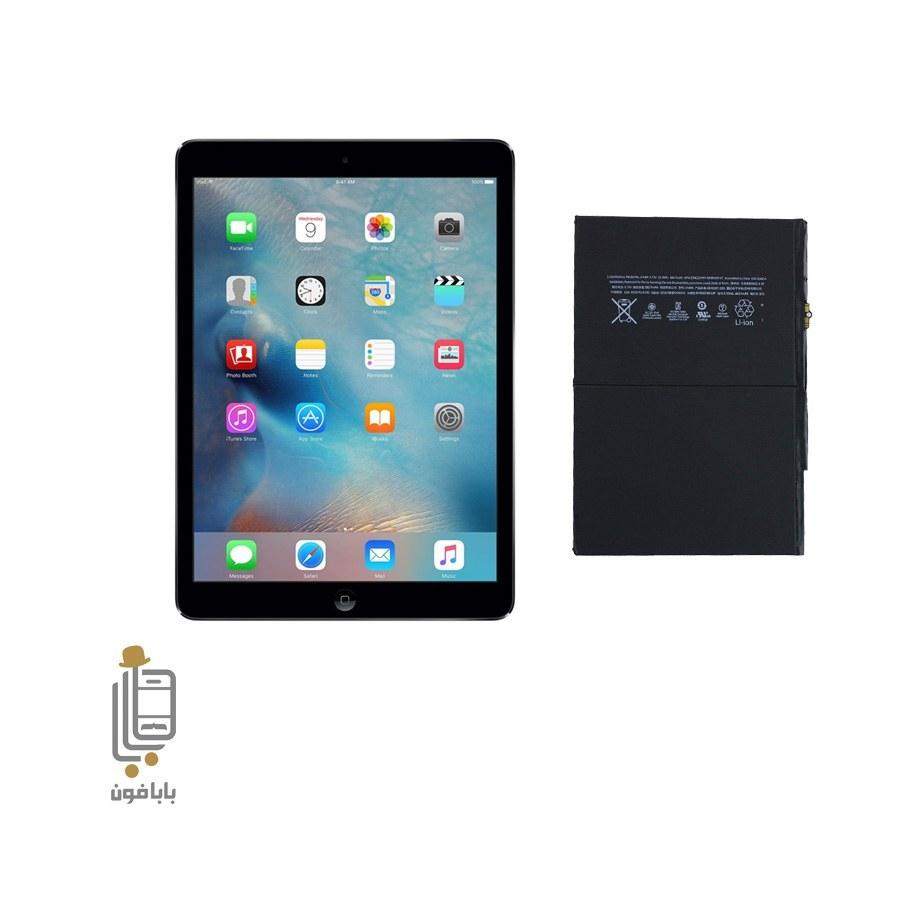 تصویر باتری اورجینال Apple iPad Air, 2013