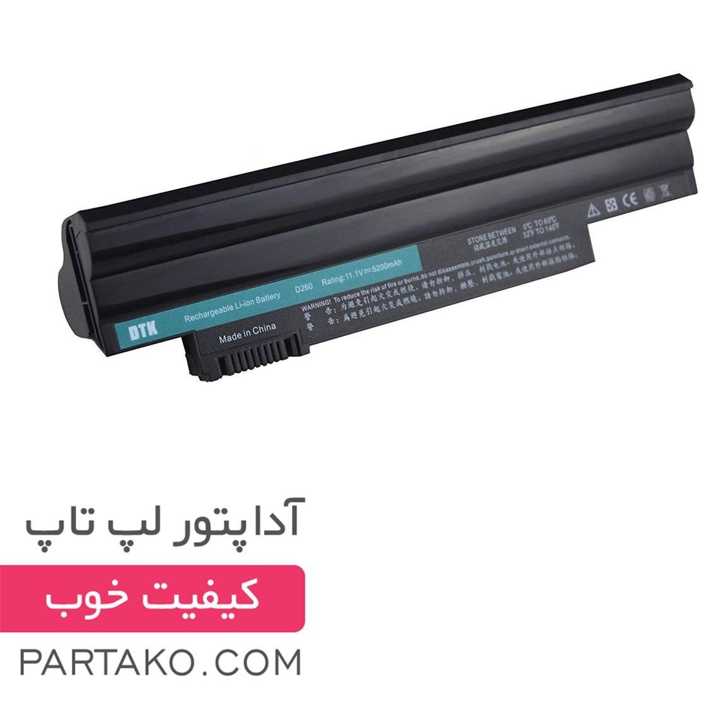 تصویر باتری لپ تاپ ایسر Laptop Battery Acer Aspire one D255