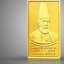 main images شمش طلای نقش برجسته امیر کبیر 1 گرمی کارت آبی