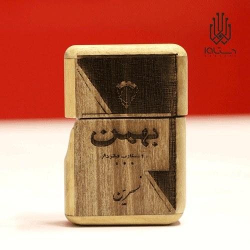 تصویر فندک چوبی طرح سیگار بهمن