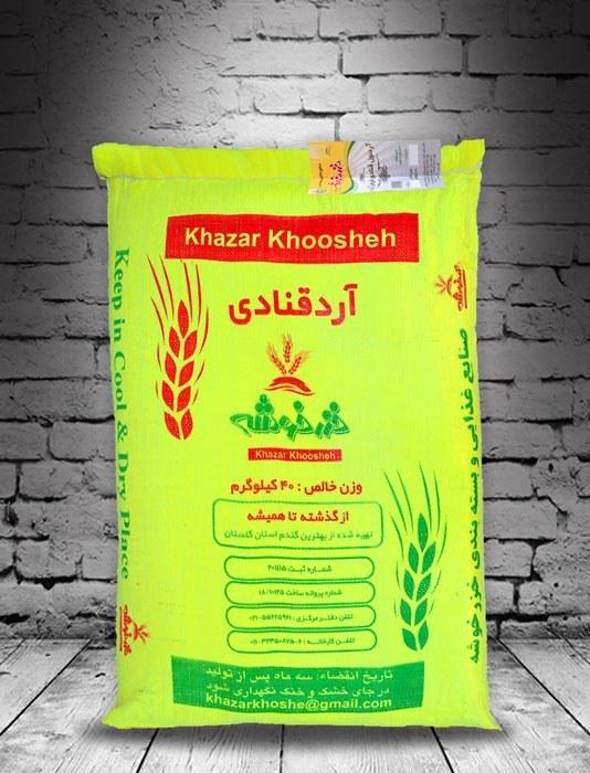 تصویر آرد گندم قنادی- کیسه 40 کیلویی
