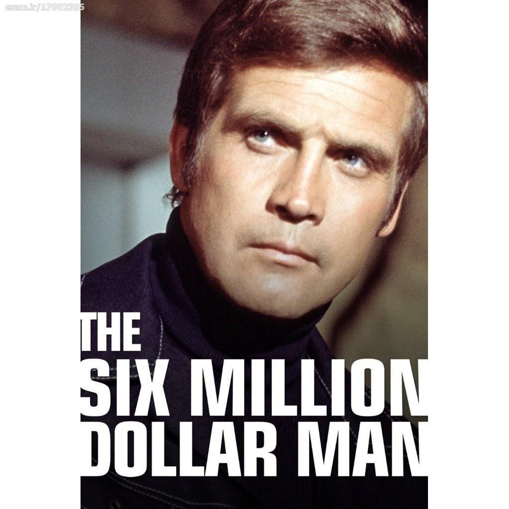 سریال مرد شش میلیون دلاری - دوبله فارسی