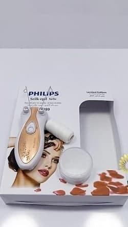 تصویر بند انداز فیلیپس مدل Philips PH8999