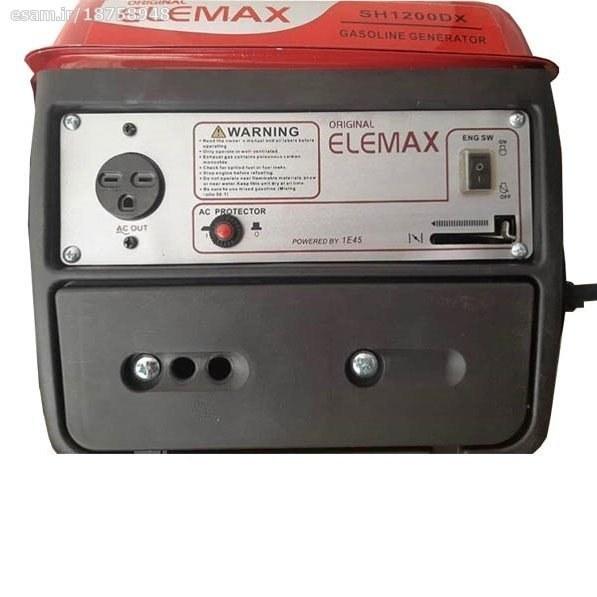تصویر موتوربرق بنزینی المکس مدلSH1200DX