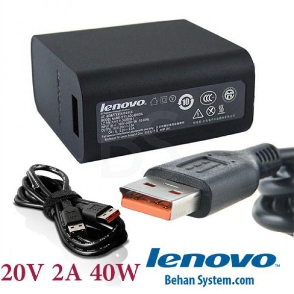 تصویر شارژر لپ تاپ/تبلت لنوو 40 وات 20V 2A فیش یو اس بی 5 پین Lenovo Laptop Charger 20V 2A 40W Irregular Plug
