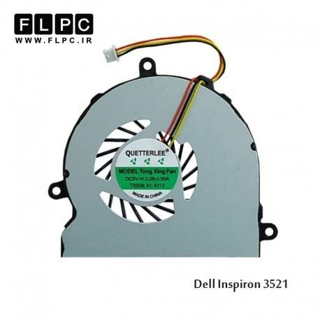 تصویر فن لپ تاپ دل Dell Inspiron 3521 Laptop CPU Fan