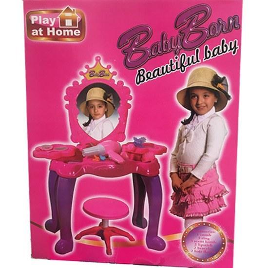تصویر اسباب بازی میز آرایش با صندلی طرح Baby Born مدل Beautiful baby