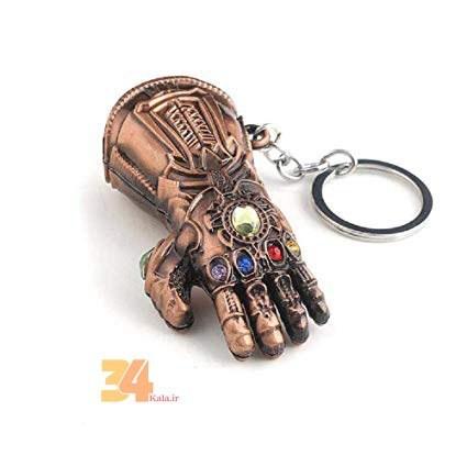 جاکلیدی فلزی دستکش تانوس(برنزی)  