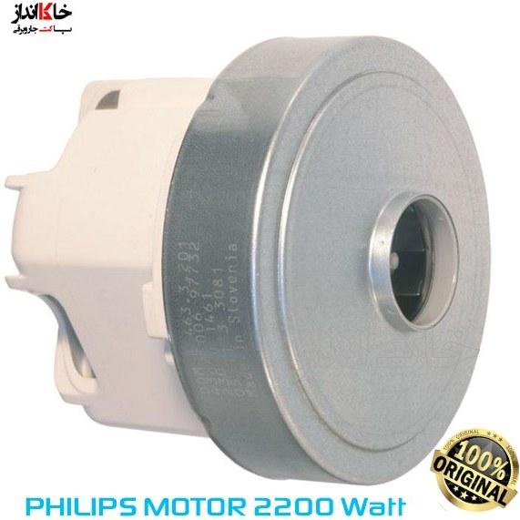 image موتور جاروبرقی فیلیپس ۲۲۰۰ وات