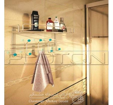 آویز حمام پلوتون کد 708 |