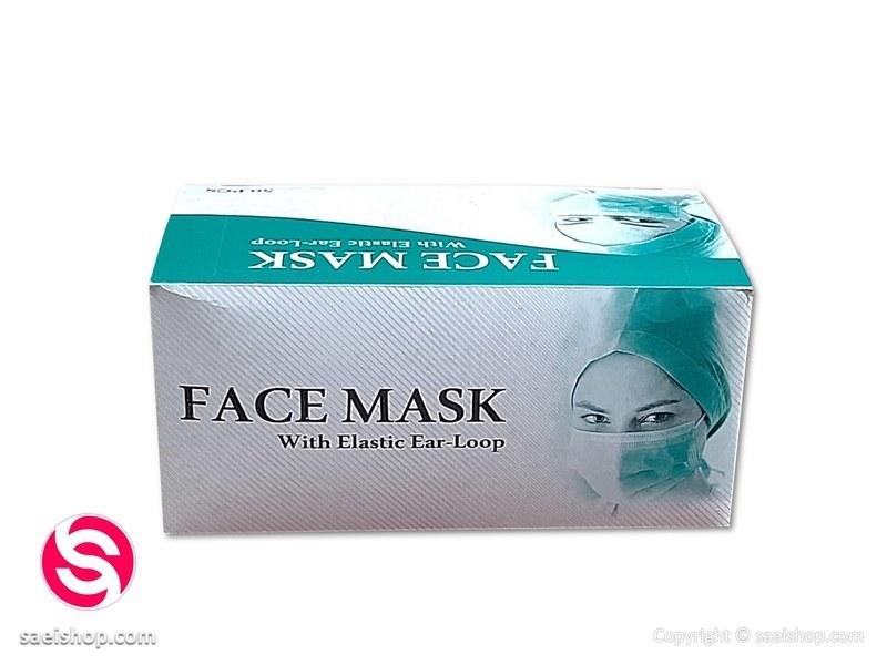 ماسک پزشکی سه لایه کشی تمام پرس 50 عددی Face Mask
