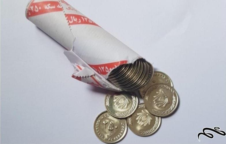 تصویر سکه ۲۵۰ ریالی نیکل سوپر بانکی
