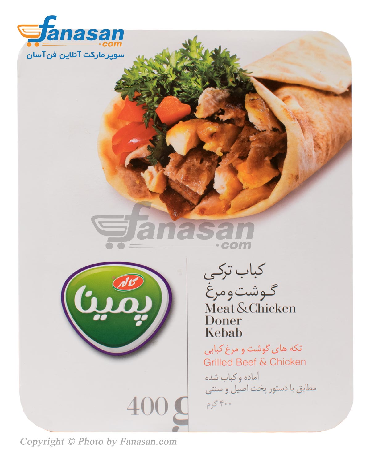 کباب ترکی گوشت و مرغ پمینا کاله 400 گرم | Pemina Kalleh Meat and chicken Doner kebab 400 gr