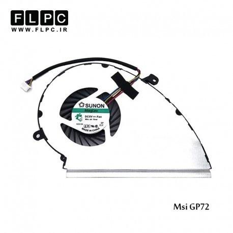 تصویر فن لپ تاپ ام اس آی Msi GP72VR Laptop GPU Fan بزرگ- چهارسیم