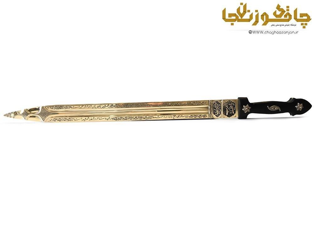 main images شمشیر برنزی  موزه ای طرح صفویه