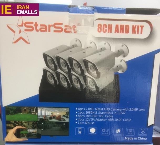 پک دوربین مدار بسته 8 کاناله استارست Star Sat CCTV
