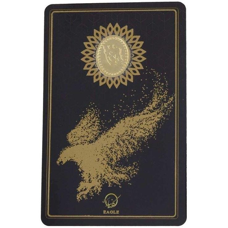 تصویر طلا گرمی 18 عیار کانیار گالری طرح عقاب کد 44