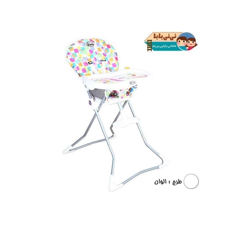 صندلی غذا خوری دلیجان مدل Cute