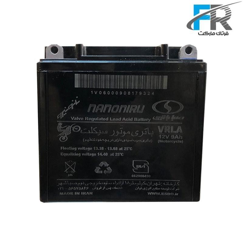 تصویر باتری موتور سیکلت صبا باتری مدل سیلد 12 ولت / 9 آمپر ساعت