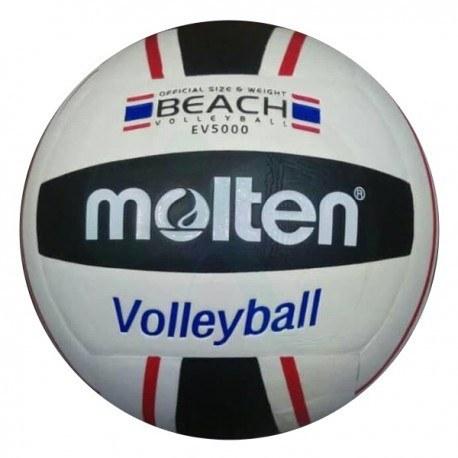 توپ والیبال مولتن Volleyball Molten
